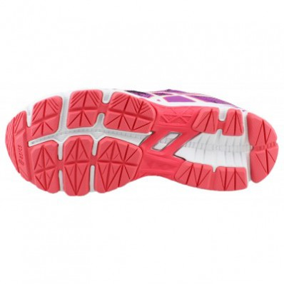 asics gel pulse 8 kinder